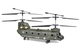 """Радиоуправляемый вертолёт соосной схемы типа  """"тандем """" SYMA S022 Chinook - специально предназначен для начинающих, так..."""