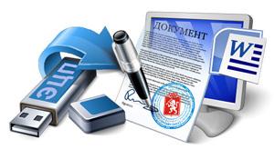 Электронная цифровая подпись (ЭЦП) для торговых площадок
