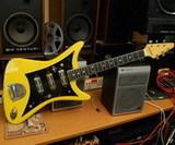 Elektrická kytara k servisu (prodáno)