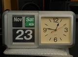 Překlápěcí hodiny prodáno
