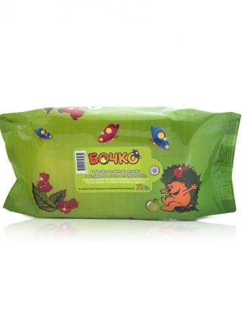Детские влажные салфетки с натуральным маслом парикового дерева Лавена