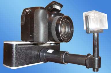 Camera Adapter